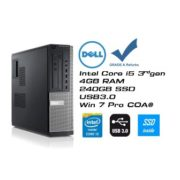 Dell 7010 DT