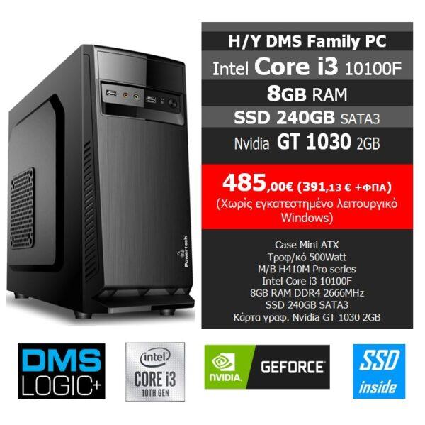 DMS FAMILY PC 230621