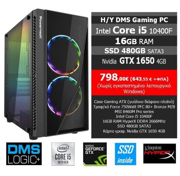 DMS GAMING PC 230621