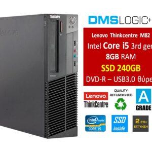 Lenovo_M82_i5_promo_site